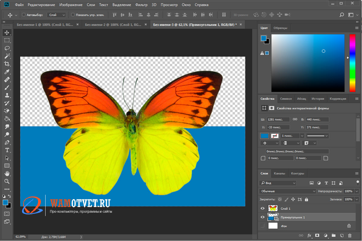 Как сделать прозрачный фон в photoshop cs6